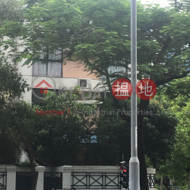 Block 10 Camellia Court|翠彤苑 10座