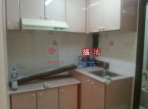 Nice Deco 525 sqfts with 2 Bedrooms 大嶼山梅窩中心 C座(Mui Wo Centre, Block C)出租樓盤 (STOPP-0278458586)_0