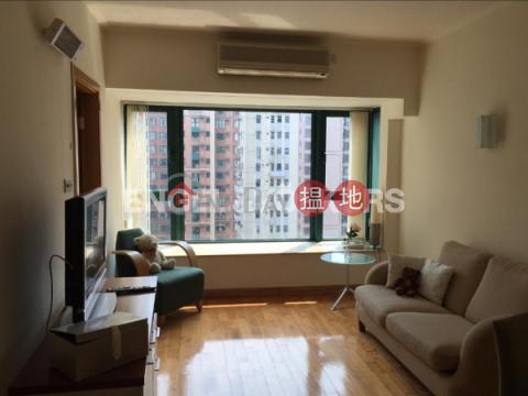 堅尼地城兩房一廳筍盤出售|住宅單位|高逸華軒(Manhattan Heights)出售樓盤 (EVHK45001)_0