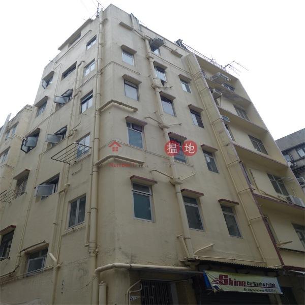 新村街9-10號 (9-10 Sun Chun Street) 銅鑼灣|搵地(OneDay)(3)