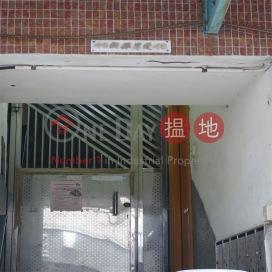 銅鑼灣道46-48號,銅鑼灣, 香港島