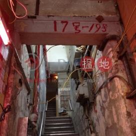 通菜街17-19號,旺角, 九龍