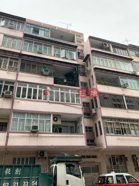63 Maidstone Road (63 Maidstone Road) To Kwa Wan|搵地(OneDay)(1)