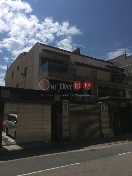 33 Cambridge Road (33 Cambridge Road) Kowloon Tong 搵地(OneDay)(3)