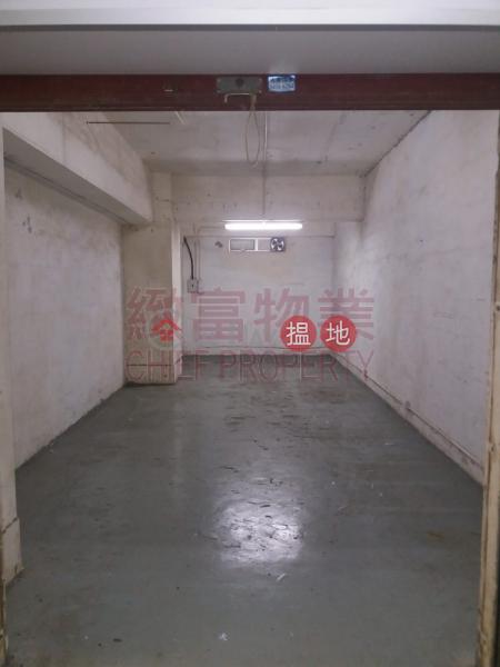 單位企理,貨倉|黃大仙區盛景工業大廈(Shing King Industrial Building)出租樓盤 (65414)