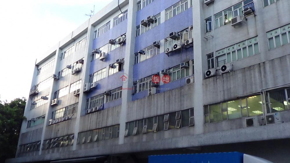 上水貿易廣場 (Sheung Shui Plaza) 上水|搵地(OneDay)(2)