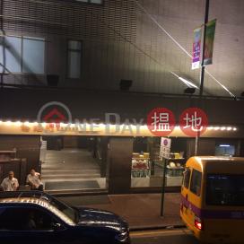 Newman House,Wan Chai, Hong Kong Island