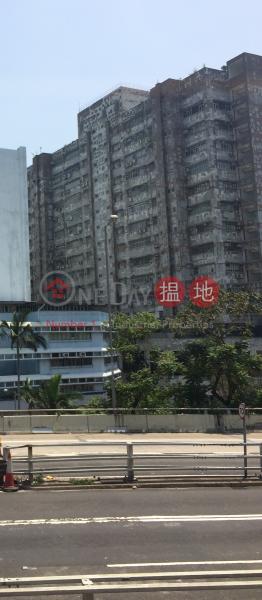 Golden Industrial Building (Golden Industrial Building) Kwai Fong|搵地(OneDay)(1)