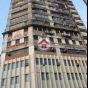 聯益工業大廈 (United Industrial Building) 南區香葉道50號 - 搵地(OneDay)(4)