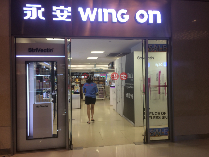 永安百貨 (Wing On Department Store) 上環|搵地(OneDay)(5)
