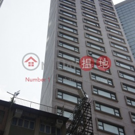 Weswick Commercial Building|威利商業大廈