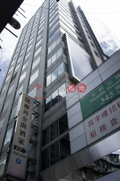 Manulife Provident Fund Place (Manulife Provident Fund Place) Yau Ma Tei|搵地(OneDay)(1)