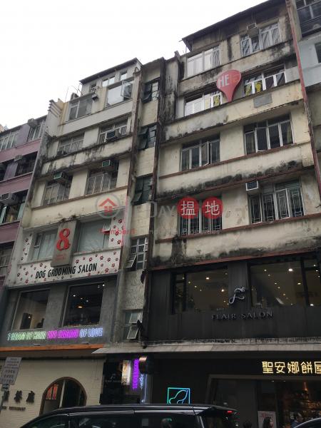 蘭芳道13號 (13 Lan Fong Road) 銅鑼灣|搵地(OneDay)(2)