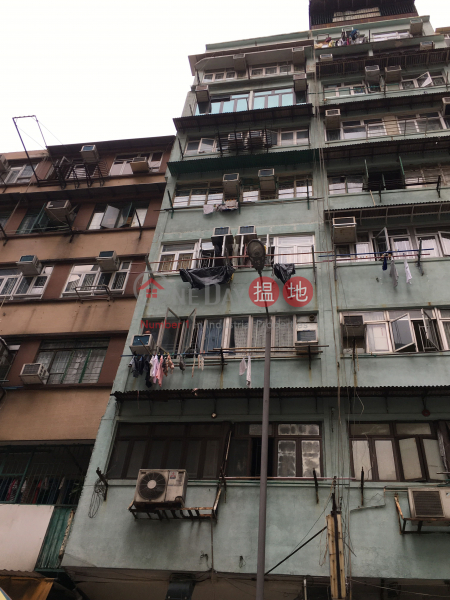 1083 Canton Road (1083 Canton Road) Mong Kok|搵地(OneDay)(1)