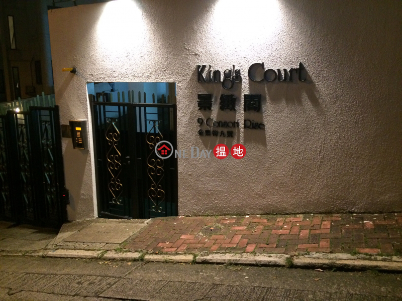 KING\'S COURT (KING\'S COURT) Pok Fu Lam|搵地(OneDay)(3)
