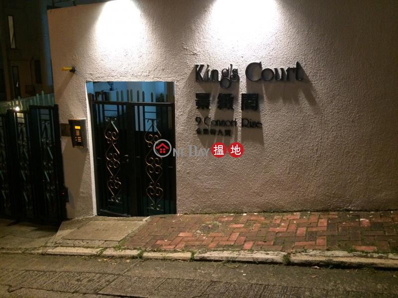 KING\'S COURT (KING\'S COURT) Pok Fu Lam|搵地(OneDay)(3)