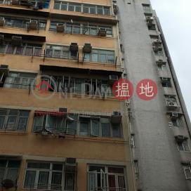 28 Pei Ho Street,Sham Shui Po, Kowloon