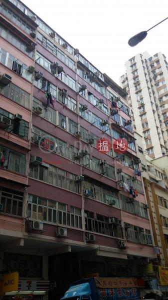 得勝大廈 (Dak Shing Building) 北角|搵地(OneDay)(1)