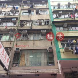 173 Fa Yuen Street|花園街173號