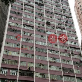 Tak Lee Building | Flat for Sale