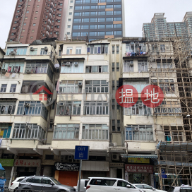 183 KOWLOON CITY ROAD,To Kwa Wan, Kowloon