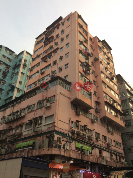 Wing Luen Mansion (Wing Luen Mansion) Sham Shui Po|搵地(OneDay)(2)
