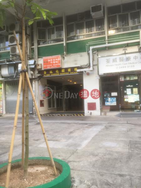 Allway Garden Block B (Allway Garden Block B) Tsuen Wan West|搵地(OneDay)(3)