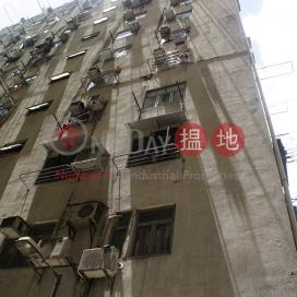 Kam Ling Court,Shek Tong Tsui, Hong Kong Island