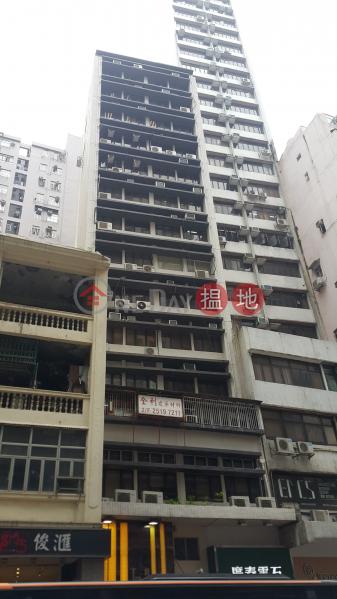 TEL: 98755238, Ping Lam Commercial Building 平霖商業大廈 Rental Listings   Wan Chai District (KEVIN-1004189048)