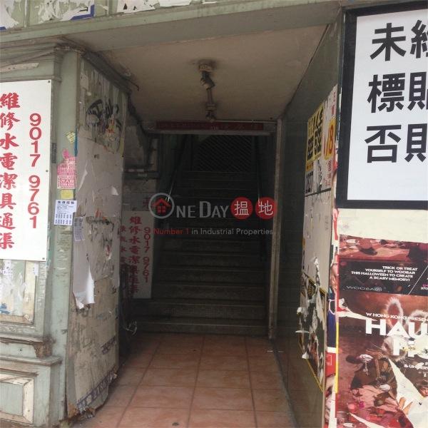 隆基樓 (Lon Kie Mansions) 灣仔|搵地(OneDay)(1)