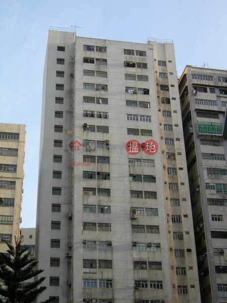 Union Industrial Building (Union Industrial Building) Wong Chuk Hang|搵地(OneDay)(1)