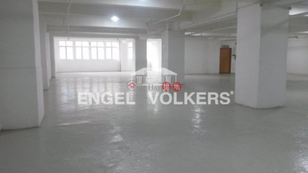Studio Flat for Rent in Wong Chuk Hang, 63 Wong Chuk Hang Road | Southern District | Hong Kong | Rental | HK$ 74,400/ month