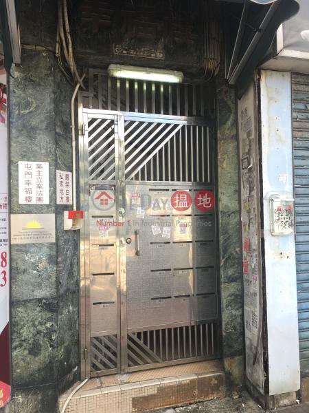 Hing Fook (Hang Fuk) Building Phase 3 (Hing Fook (Hang Fuk) Building Phase 3) Tuen Mun|搵地(OneDay)(3)