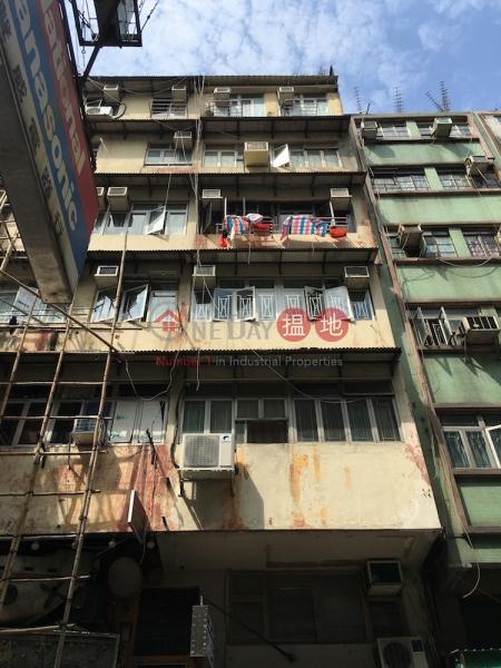 南盛街7號 (7 Nam Shing Street) 大埔|搵地(OneDay)(1)