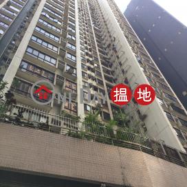 Hongway Garden Block B|康威花園B座