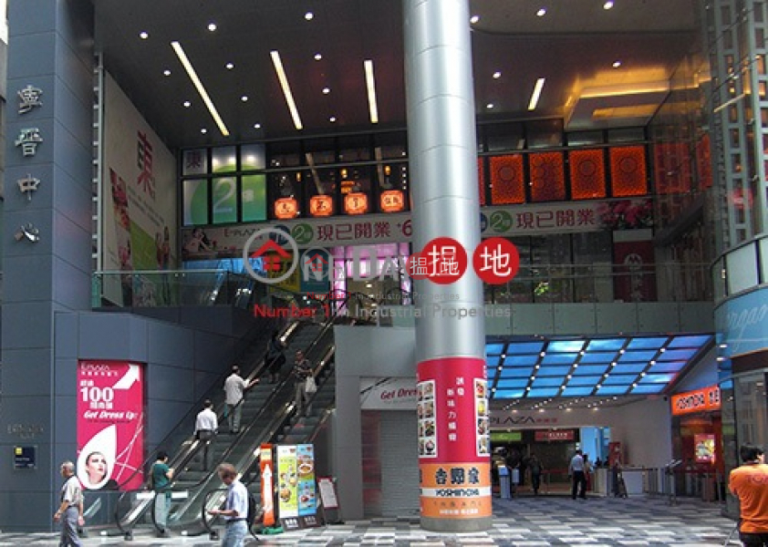Property Search Hong Kong | OneDay | Office / Commercial Property | Rental Listings LEGEND TWR