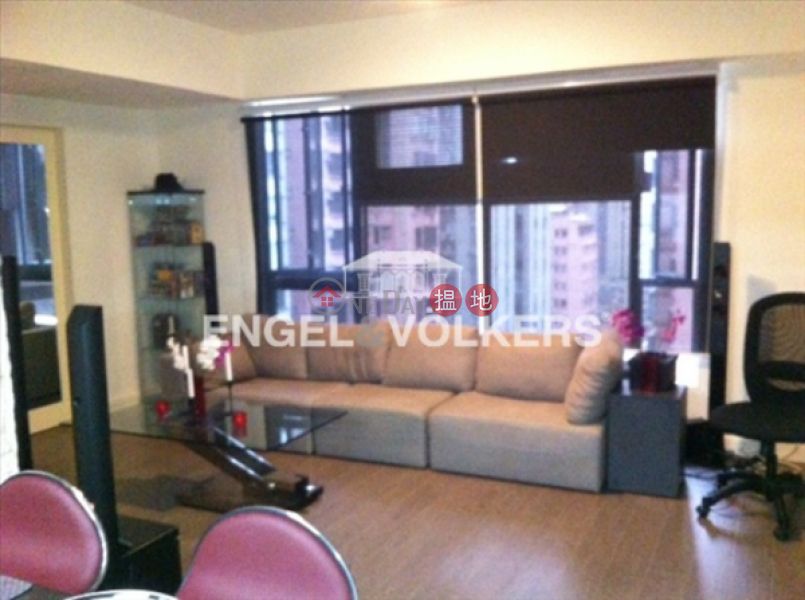 1 Bed Flat for Sale in Soho, Cameo Court 慧源閣 Sales Listings | Central District (EVHK45347)