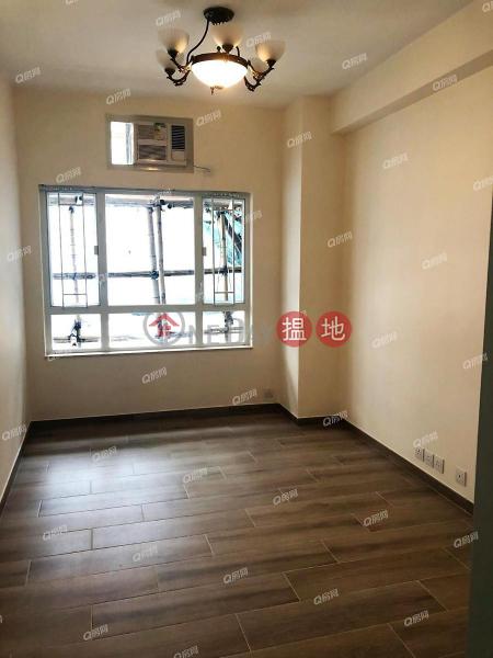 HK$ 4,200萬-恆景園-東區 北角半山 豪宅 間格超實用 隋時可睇《恆景園買賣盤》