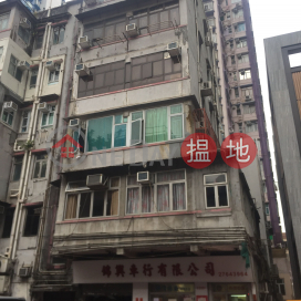 26 Ko Shan Road,To Kwa Wan, Kowloon