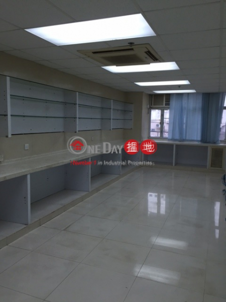 On Shing Industrial Building Low | Industrial | Rental Listings HK$ 25,000/ month