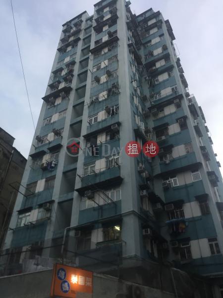 旺德大廈 (Wong Teck Building) 土瓜灣 搵地(OneDay)(2)