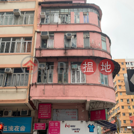 116 Tam Kung Road|譚公道116號