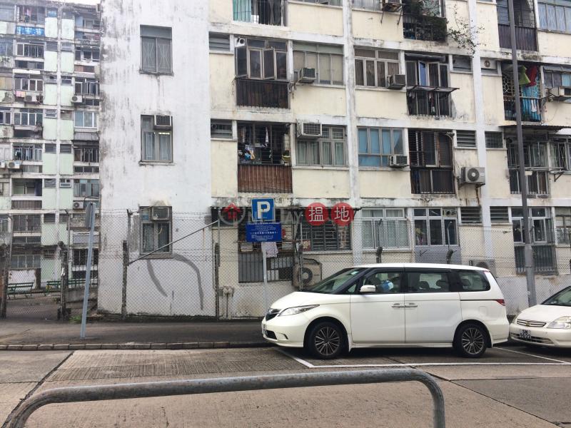 大坑西新邨民泰樓 (Man Tai House, Tai Hang Sai Estate) 石硤尾|搵地(OneDay)(4)
