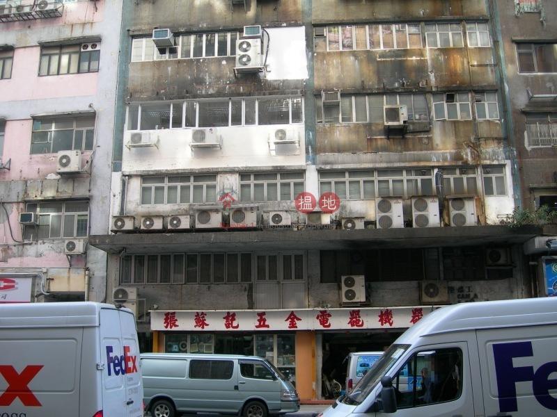 豐業工業大廈 (Fung Yip Industrial Building) 觀塘|搵地(OneDay)(3)