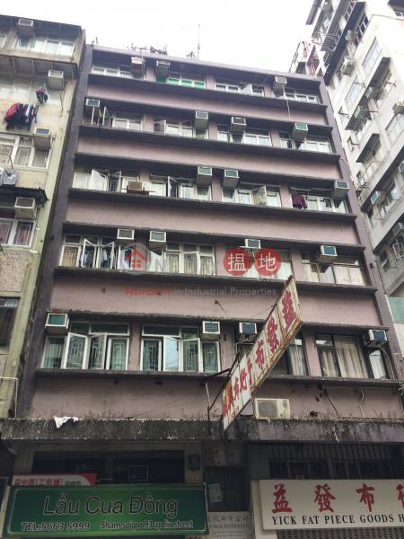 鴨寮街93號 (93 Apliu Street) 深水埗|搵地(OneDay)(1)