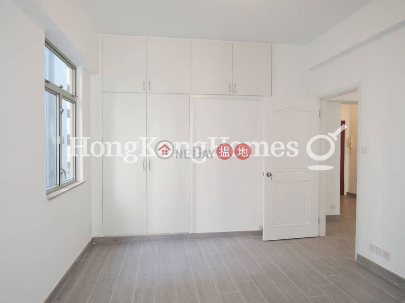 Property Search Hong Kong | OneDay | Residential | Rental Listings | 3 Bedroom Family Unit for Rent at Robinson Mansion