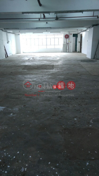 Property Search Hong Kong | OneDay | Industrial Sales Listings, Tung Chun Industrial Building Block A