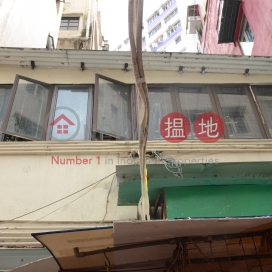 30A Graham Street,Central, Hong Kong Island