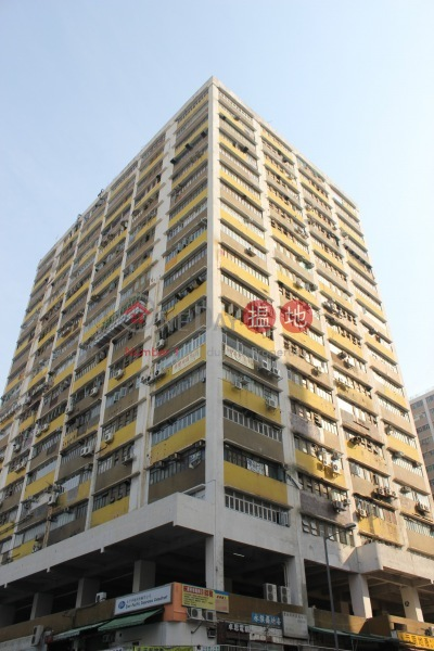 Hang Wai Industrial Centre (Hang Wai Industrial Centre) Tuen Mun|搵地(OneDay)(5)