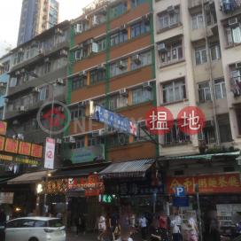 16-18 Wan Fung Street|環鳳街16-18號